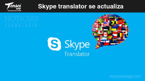 skype translator se actualiza con aleeman y frances